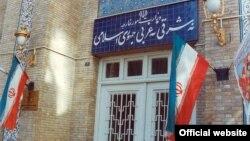 مقامهای وزارت امور خارجه ایران در روزهای گذشته چندین بار به حکم دیوان عالی آمریکا اعتراض کردهاند.