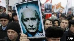 ЦИК России: 90% жалоб не подтвердились