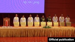 Kesepakatan gencatan senjata nasional di Naypyidaw, Myanmar, Kamis (15/10).