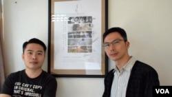 香港電影《十年》兩位導演歐文傑(左)、周冠威。(美國之音湯惠芸攝)