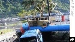 印尼萨摩亚地震多人死亡