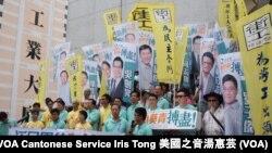 香港民主黨與街工在葵青區舉行泛民區議會選舉聯合造勢大會