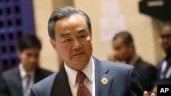 Menteri Luar Negeri China, Wang Yi.
