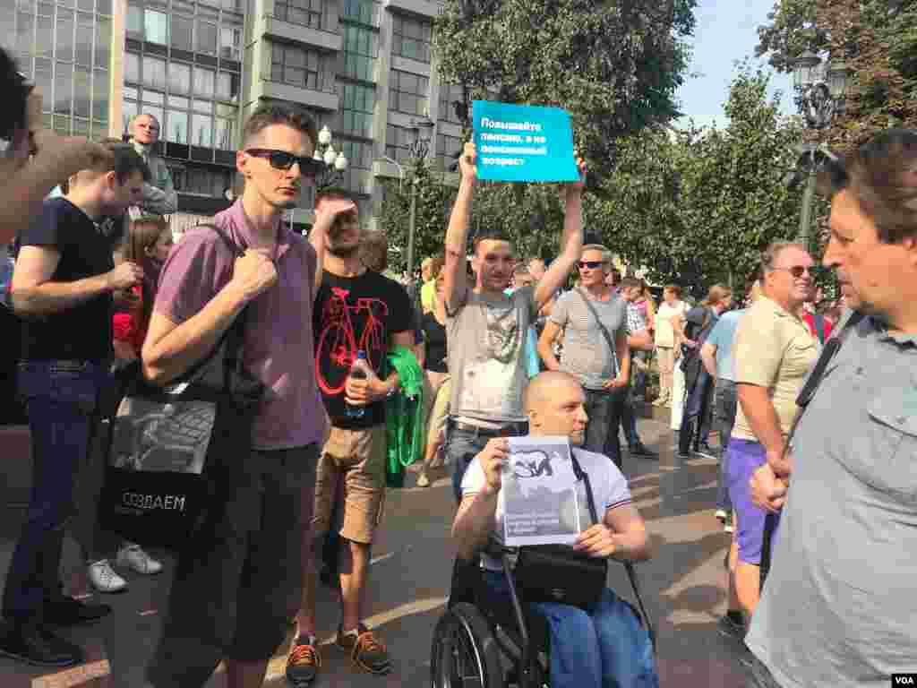 На Пушкинской площади в Москве в воскресенье 9 сентября прошла акция протеста против повышения пенсионного возраста