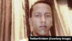 Cheikh Ould Mohamed Ould Mkheitir, bloggeur accusé de blasphème en Mauritanie, 3 février 2017. (Twitter/Cridem.org)
