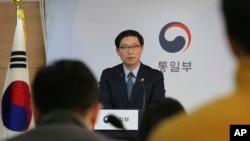 韩国统一部的记者会。(资料照片)