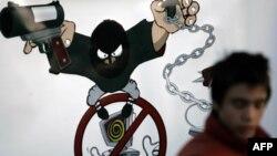 Постер, осуждающий интернет-пиратство