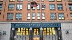 Điểm chung của những trường hàng đầu ở Mỹ