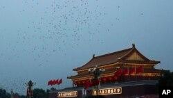 北京天安門(資料照片)