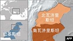 Bắc Triều Tiên đả kích chương trình phát thanh truyền hình của Nam Triều Tiên về thống nhất