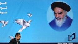 نمایشگاه رسانه ها در تهران ، همزمان با «روزهای سیاه مطبوعات» ایران