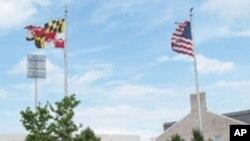 Експлозии во службени згради во Мериленд
