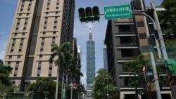 美國智庫:全球投資環境評比 台灣蟬聯第4