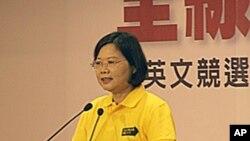 台灣民進黨總統參選人蔡英文