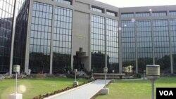 رفاع انٹرنیشنل یونیورسٹی اسلام آباد