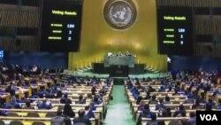 联合国投票通过谴责美国对古巴实施经济禁运,美国和以色列投反对票。(2018年11月1日)