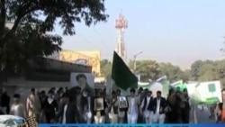 阿富汗人抗议前总统遇袭身亡事件