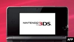 Nintendo'nun Amerika'daki Web Sitesine Korsan Saldırı