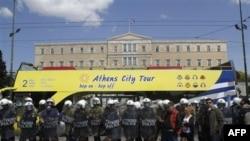 Nedavne demonstracije u Grčkoj zbog mera štednje