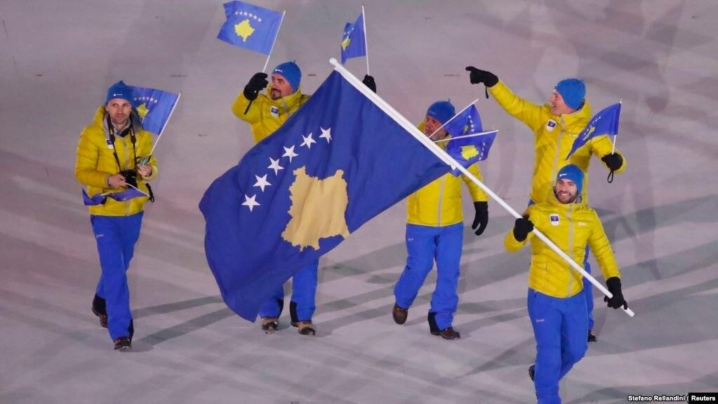 Kosova në Lojrat Olimpike Dimërore në Pjong Çang