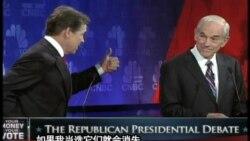 美总统参选人佩里在辩论中脑筋突然空白 表现欠佳