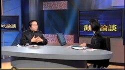 海峡论谈: 习近平访美与美中台关系(2)