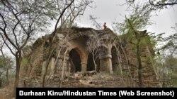 دہلی کے وسطی حصے میں واقع جنگل کے محل کا کھنڈر