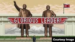 미국 남부 조지아 주 애틀랜타의 비디오게임 제작사 '머니호스' 가 기획한 '위대한 지도자'란 이름의 컴퓨터 게임.