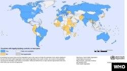 ჯანდაცვის მსოფლიო ორგანიზაციის რუკის სრული ვერსია