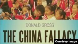 《对华误识:美中两国如何避免另一场的冷战》(视频截图)