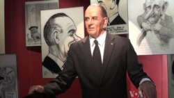 US Presidential Libraries Contribute to Research, Education