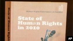 پاکستان میں انسانی حقوق کی صورت حال اطمینان بخش نہیں: ڈاکٹرمہدی حسن