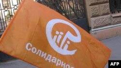 У Генконсульства Польши в Санкт-Петербурге 13 апреля 2010г.