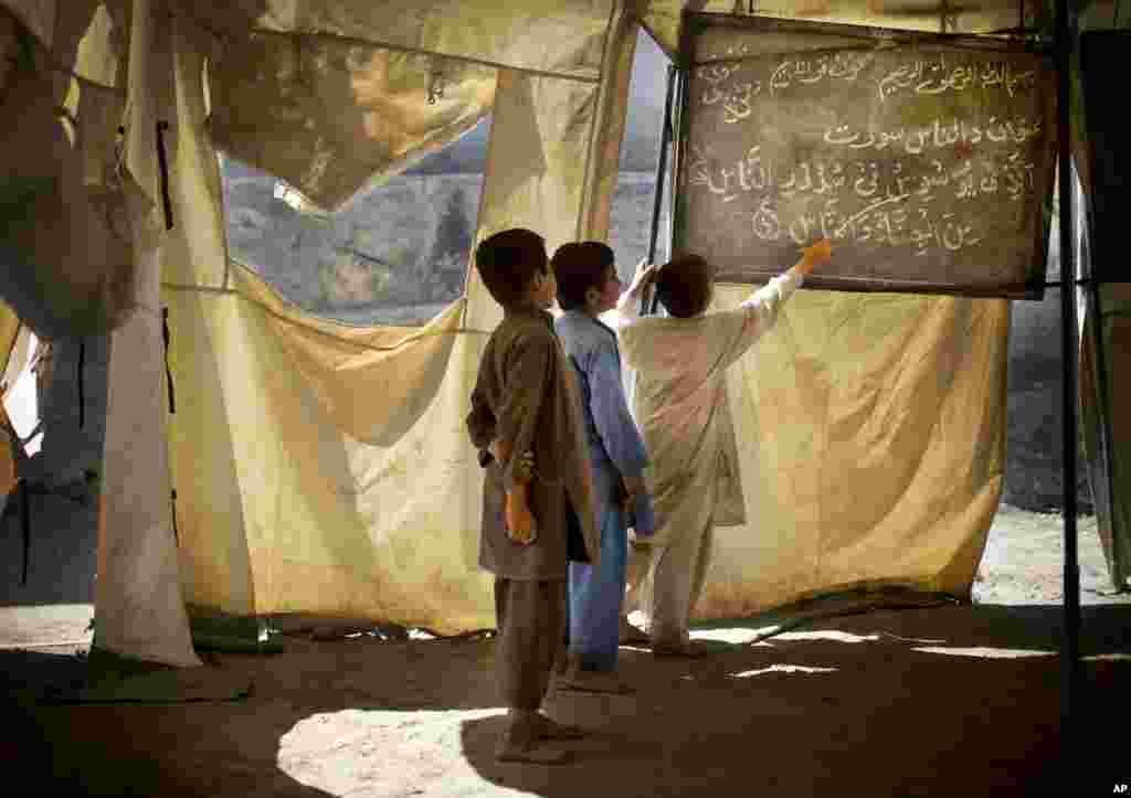 Afg'on maktablarida