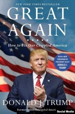 یکی از کتاب های دونالد ترامپ
