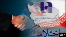 Türkiyə ilə Amerika və Avropa müttəfiqləri arasında İranla bağlı qarşıdurma yarana bilər