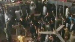 چهارمين نشست اضطراری شورای حقوق بشر در مورد سوريه