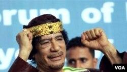 "Pemimpin Libya Moammar Gadhafi, dinilai ""eksentrik"" oleh Dubes AS untuk Libya."