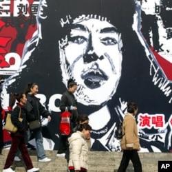 北京市行人从一幅雷锋画像前走过(2003年3月4日)