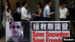 香港中環出現支持斯諾登的橫額