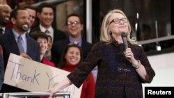 Hilari Klinton oprašta se od osoblja Stejt Departmenta 1. februara 2013.
