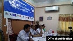 NLD အစိုးရလက္ထက္ လြတ္လပ္စြာထုတ္ေဖၚခြင့္ တိုးတက္မႈမရွိဟု စာနယ္ဇင္းအဖြဲ႔သံုးသပ္
