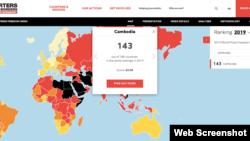 រូបភាពនេះបង្ហាញថា កម្ពុជាទទួលបានចំណាត់ថ្នាក់លេខ១៤៣ក្នុងចំណោម១៨០ប្រទេស នៅក្នុងសន្ទស្សន៍ស្ដីពីសេរីភាពសារព័ត៌មានលើពិភពលោកឆ្នាំ២០១៩ របស់អ្នកសារព័ត៌មានគ្មានព្រំដែន (Reporters Without Borders)។ (គេហទ័ព័រ/អ្នកសារព័ត៌មានគ្មានព្រំដែន)
