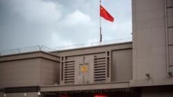 中國駐休斯頓領事館。(2020年7月22日)