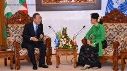 East Asia နဲ႔ ASEAN ထိပ္သီး အစည္းအေ၀းေတြ ေဒၚေအာင္ဆန္းစုၾကည္ သြားတက္မယ္