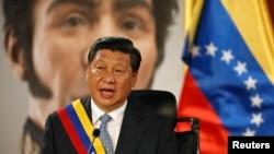 ພາບຕ່າງໆ ໃນການຢ້ຽມຢາມ ບັນດາປະເທດອາເມຣິກາລາຕີນ ຂອງທ່ານ Xi Jinping.