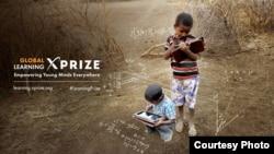 នេះជានិម្មិតសញ្ញានៃកម្មវិធី Global Learning XPrize។
