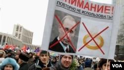 Las acusaciones de presunto fraude electoral en las elecciones parlamentarias en Rusia han generado gigantescas protestas.