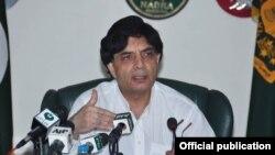 وفاقی وزیرداخلہ چودھری نثار