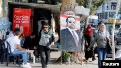 Postereke Harîrî li Beyrûtê